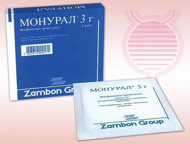 Монурал для чего применяют беременные 25