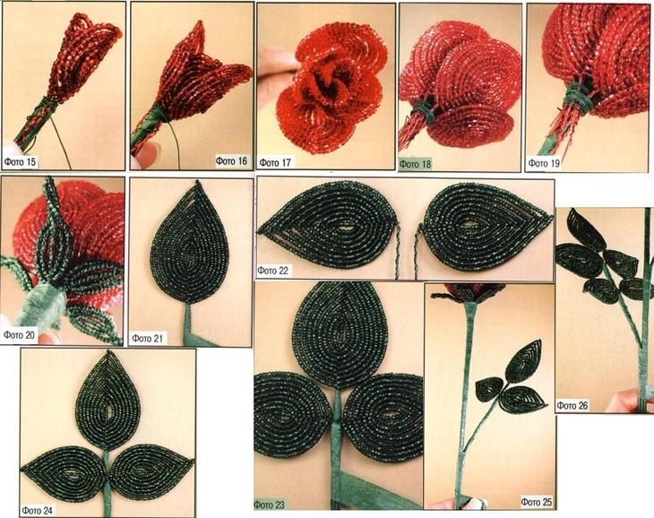 Бисероплетение розы пошаговое