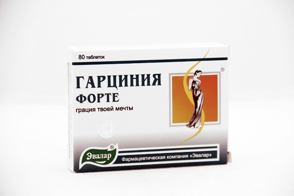 таблетки гортензии для похудения