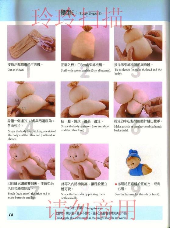 Куклы из колготок: мастер класс