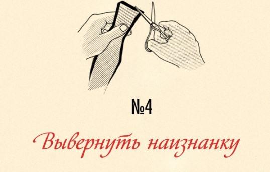 Как сшить бабочку на шею своими руками?