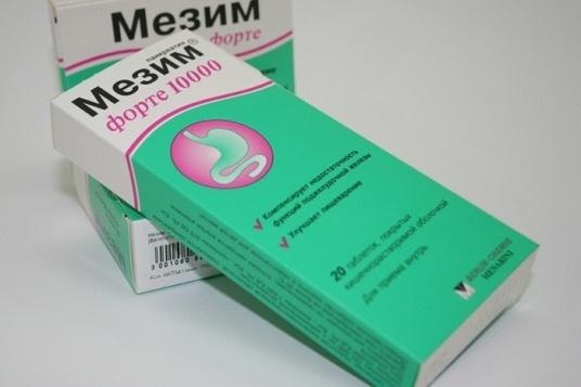 Мезим можно ли при беременности