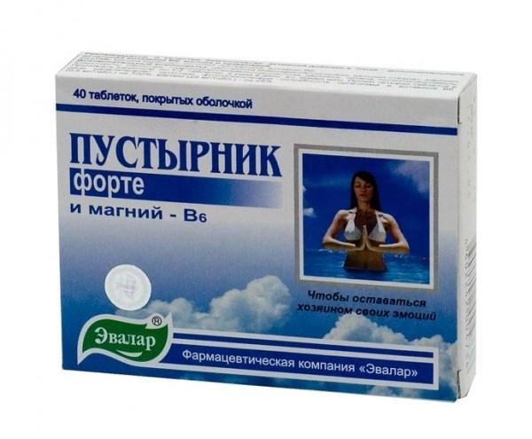 Можно ли пить пустырник при беременности в таблетках