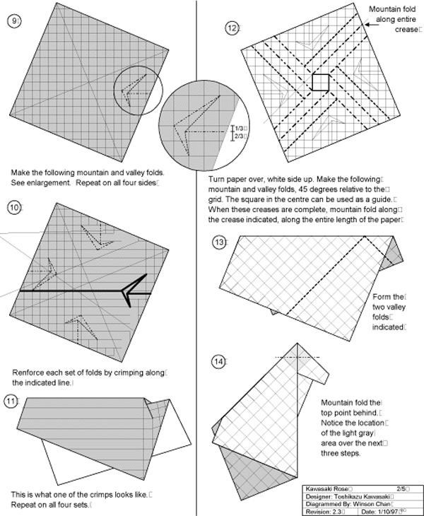 Оригами: роза из бумаги