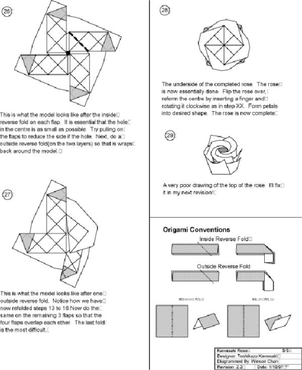 Оригами простое розы схема