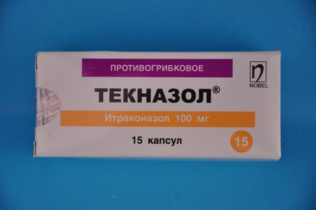 орунгал инструкция по применению цена таблетки отзывы - фото 8