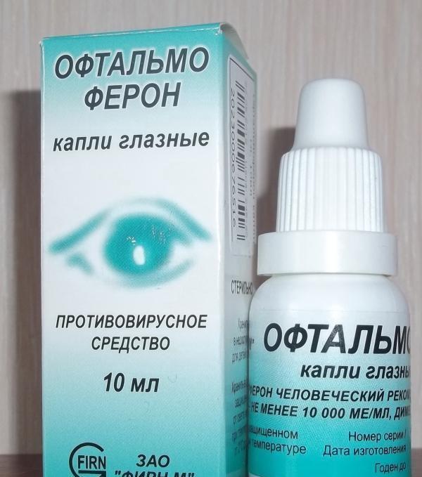 Офтальмоферон: инструкция, показания, дозировки и аналоги, отзывы.