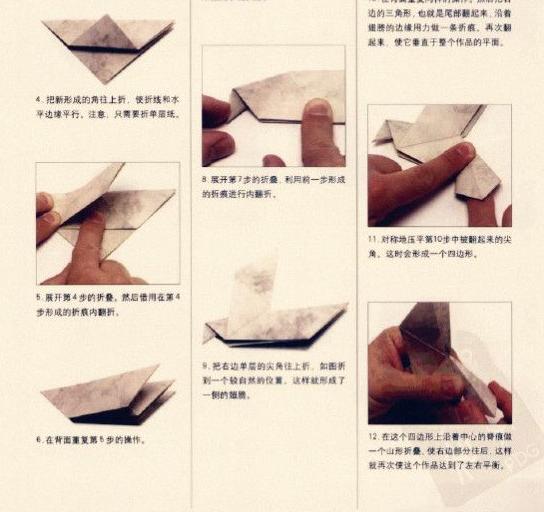 Как сделать из бумаги голубей?