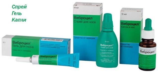 Ринофлуимуцил при беременности отзывы