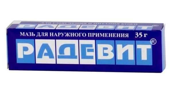 радевит инструкция цена в москве - фото 8