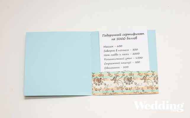 Подарочный сертификат: как изготовить своими руками?
