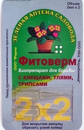 средство фитоверм для растений инструкция - фото 11
