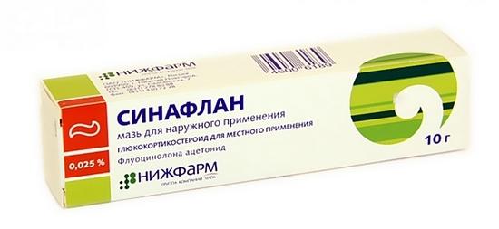 где можно в аптеке купить артропант