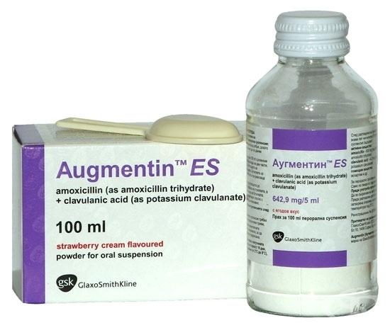 аугментин при женских заболеваниях