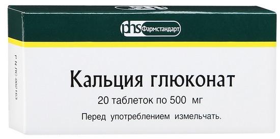 Вред глюконата кальция при беременности