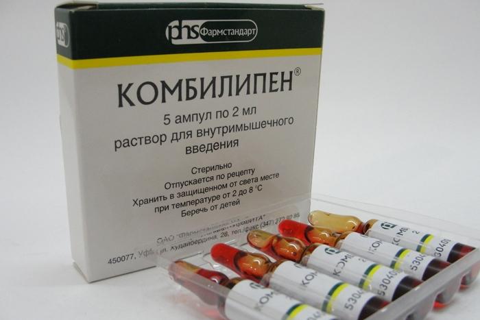 витамины группы в уколы инструкция по применению