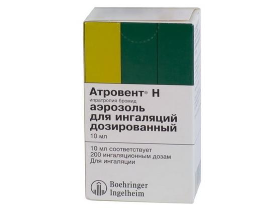 лекарство атровент инструкция - фото 7