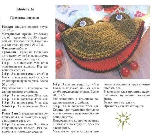 Вязание одним полотном без швов