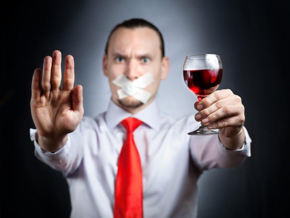 спиртные напитки запрещены