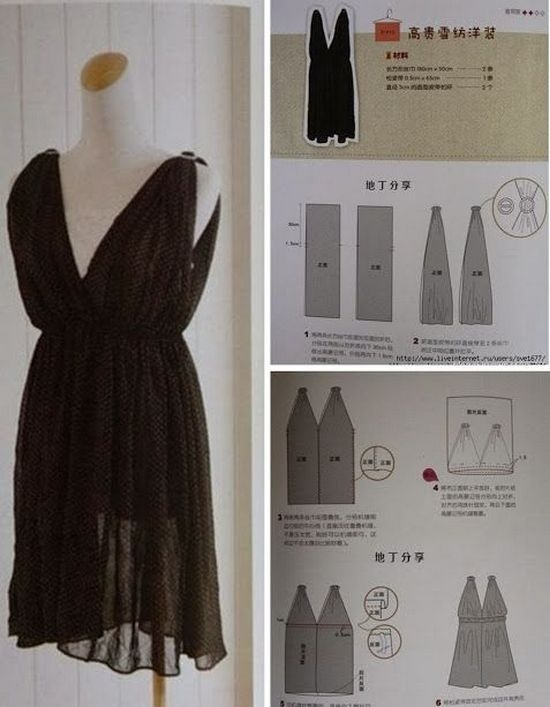 Простые будничные платья за 5 минут
