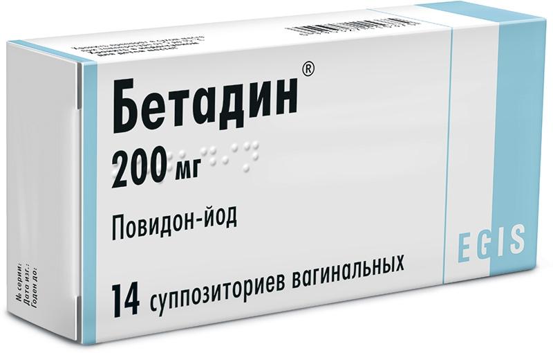 свечи йодоксид инструкция по применению в гинекологии img-1