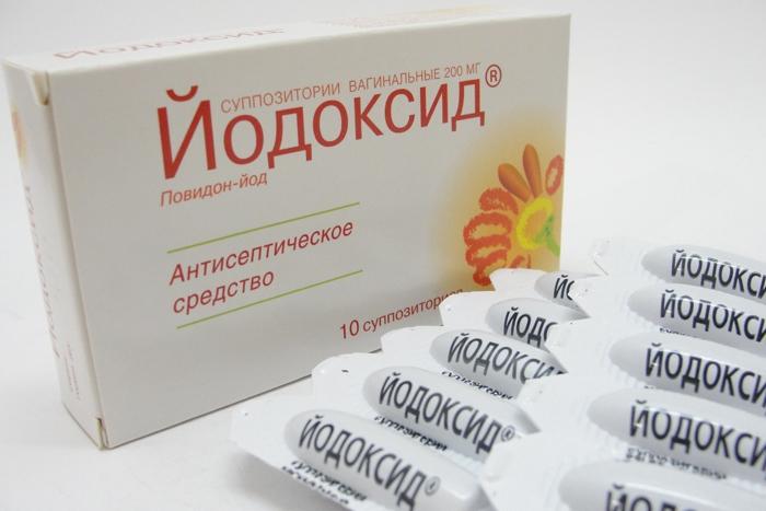 свечи йодоксид инструкция по применению в гинекологии - фото 4