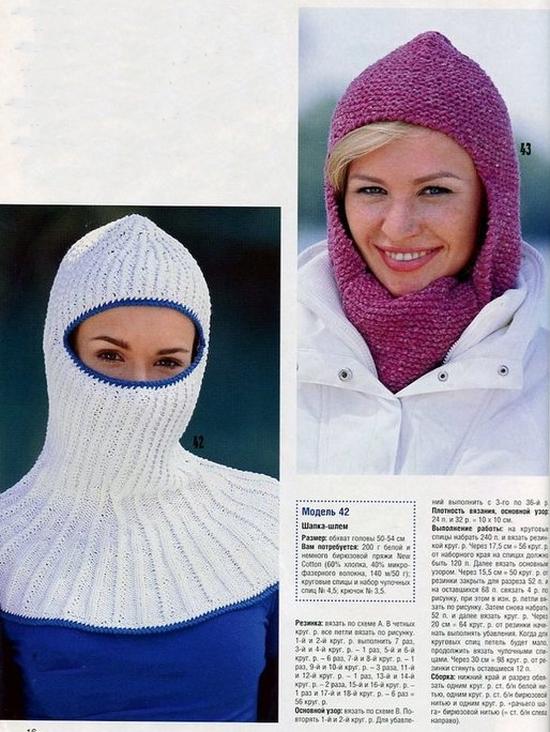 Вязаная шапка-шлем для девочки спицами