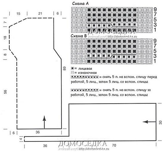 вязание капора спицами труба схема вязания