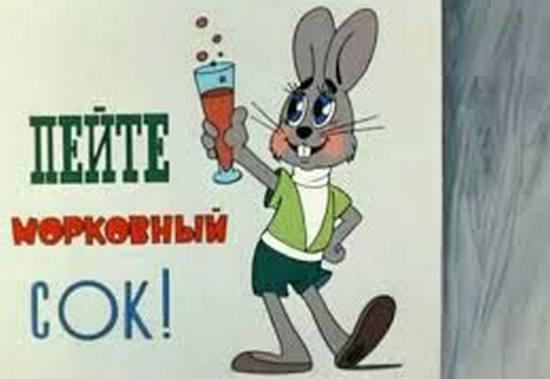 """Заяц из мультфильма """"Ну, погоди!"""""""