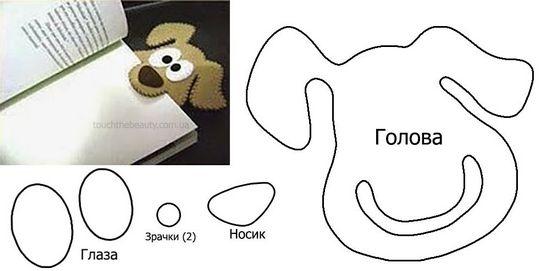 Забавный щенок выкройка игрушки
