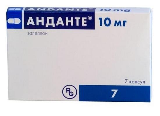 Список снотворных препаратов для пожилых людей, отпускаемых по рецепту: {amp}quot;Анданте{amp}quot;