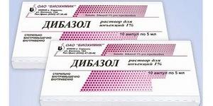 Чем отмыть фурацилин с кожи 31