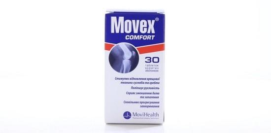 Мовекс