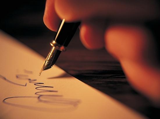 Письмо парню о чувствах чтобы он заплакал