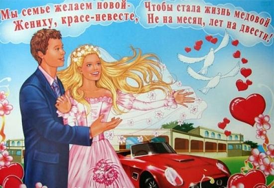 печатные плакаты на свадьбу