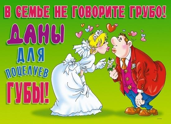 виды плакатов на свадьбу