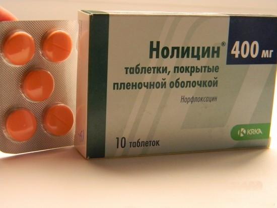 Нолицин - это антибиотик или нет