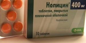 Нолицин: является антибиотиком или нет, как действует. Нолицин это антибиотик или нет