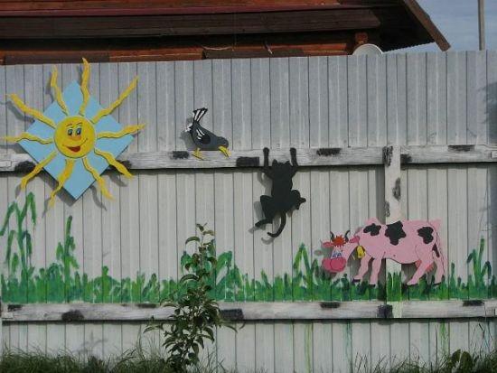 На заборе рисунок своими руками