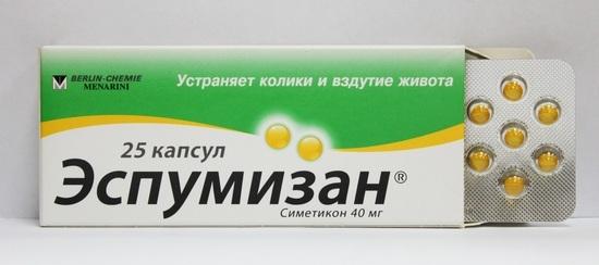 UPSIZE Крем Цена Украина