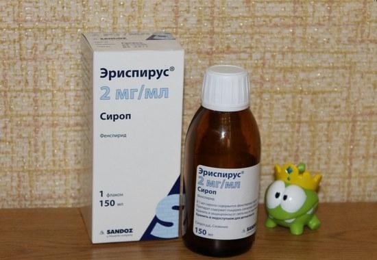 в какой дозировке давать ребенку цефалексин