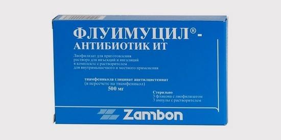 флуимуцил-антибиотик ит для ингаляций инструкция цена аналоги