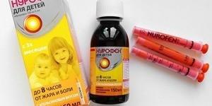 Через сколько действует детский нурофен?
