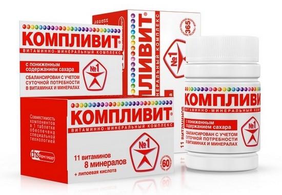 Здоровье впрок! Витамины для повышения иммунитета