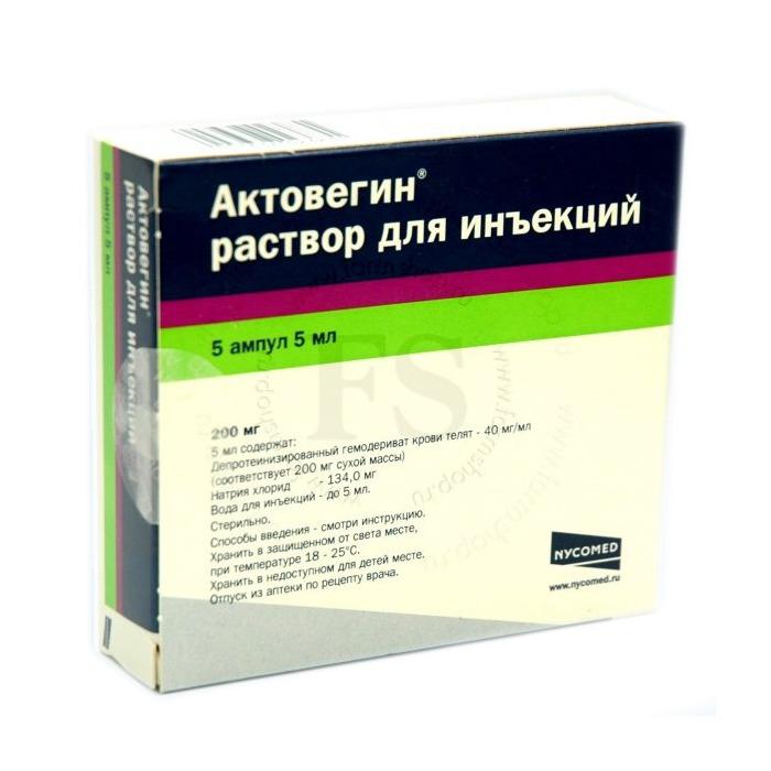 препарат доксициклин фото