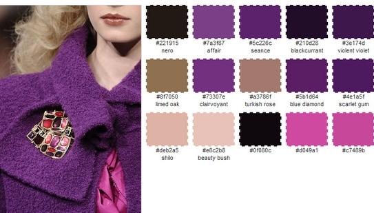 С каким цветом сочетается фиолетовый в одежде?