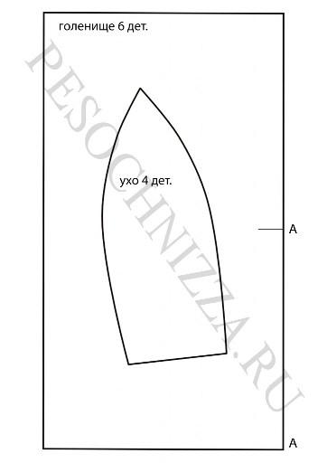 Выкройка Угги 38 Размер