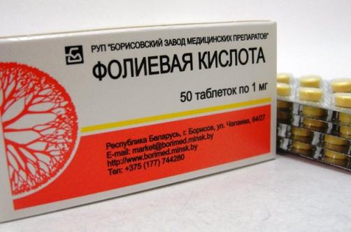 лекарство мангустин сколько стоит